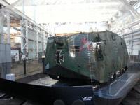 Mephisto Tank Carcoon